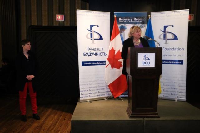 Zorianna Hrycenko Screening Recovery Room (BCU Toronto)