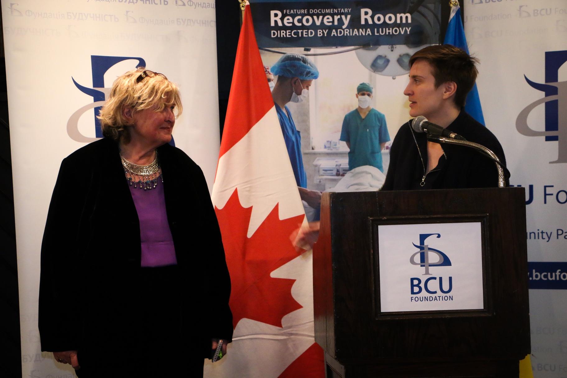 Adriana Luhovy Screening Recovery Room (BCU Toronto)