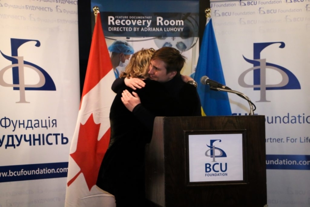 Adriana Luhovy Screening Recovery Room (BCU Toronto) with mother Zorianna
