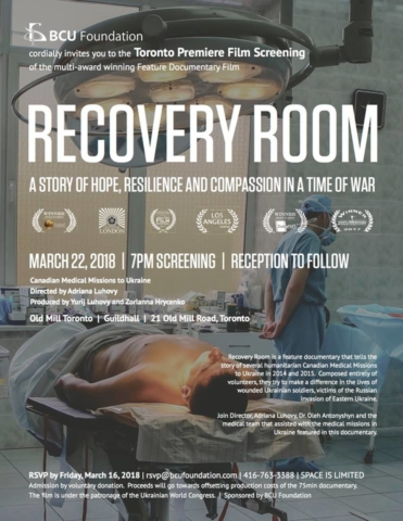 Recovery Room Poster BCU Screening